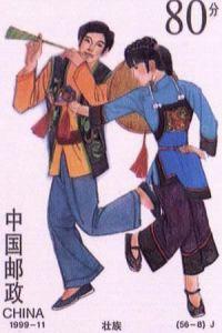 zhuangzu