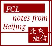 FCLBeijing