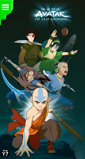Avatar The Last Airbender Tv Show Survey Report